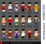 asian boys in national dress.... | Shutterstock .eps vector #450837355