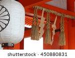Stock photo shinto symbols at the entry to heian jingu shrine in kyoto 450880831