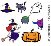 vector set of characters and... | Shutterstock .eps vector #450943369