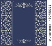 vintage invitation card with... | Shutterstock .eps vector #450950311