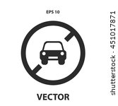no car icon | Shutterstock .eps vector #451017871