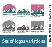 mountains set of logos... | Shutterstock .eps vector #451036375