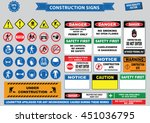 set of construction sign ... | Shutterstock .eps vector #451036795