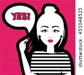 pop art retro style women.... | Shutterstock .eps vector #451048525