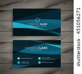 dark blue wave business card | Shutterstock .eps vector #451056271
