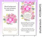 vintage delicate invitation... | Shutterstock . vector #451086451