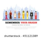 people friendship.... | Shutterstock .eps vector #451121389