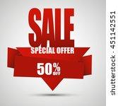 super sale banner. sale... | Shutterstock .eps vector #451142551