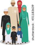 family and social concept. arab ... | Shutterstock .eps vector #451183639