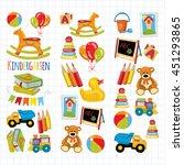 kindergarten play and study... | Shutterstock .eps vector #451293865