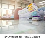 pile of unfinished documents on ... | Shutterstock . vector #451325095