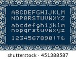 christmas knitted font. nordic... | Shutterstock .eps vector #451388587
