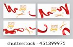 set of grand opening banners... | Shutterstock .eps vector #451399975