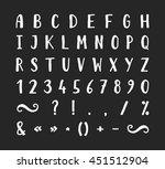 handwritten bold grunge font... | Shutterstock . vector #451512904