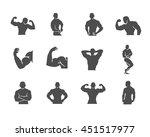 bodybuilder bodybuilding gym... | Shutterstock .eps vector #451517977