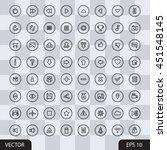 simple rounded mobile app black ... | Shutterstock .eps vector #451548145