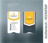 business card print template... | Shutterstock .eps vector #451565569