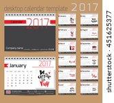 desk calendar 2017. vector...   Shutterstock .eps vector #451625377