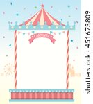 illustration vector of circus... | Shutterstock .eps vector #451673809
