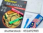 kuala lumpur  malaysia   july... | Shutterstock . vector #451692985