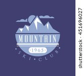 mountain ski club emblem... | Shutterstock .eps vector #451696027