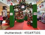Kuching  Malaysia   Dec 29 ...