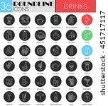 vector drinks circle white... | Shutterstock .eps vector #451717117