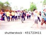blurred of people walking down... | Shutterstock . vector #451723411