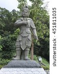 Small photo of HONG KONG,CHINA- JUNE 30 2016:Statue of the General Anila these twelve Generals represent the animals in their Zodiac Located in Lantau Island, Hong Kong.