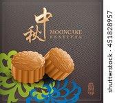chinese lantern festival... | Shutterstock .eps vector #451828957