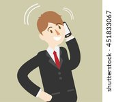 business man talking with smart ... | Shutterstock .eps vector #451833067