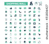 shopping mall icons | Shutterstock .eps vector #451836427