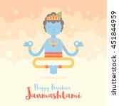 hindu god krishna cartoon... | Shutterstock .eps vector #451844959