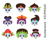 vector set with colorful skulls ... | Shutterstock .eps vector #451990165