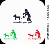clean after pet illustration...