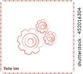 vector icon pinion  | Shutterstock .eps vector #452016304