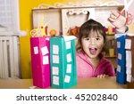 kindergarten   Shutterstock . vector #45202840