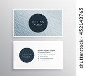 clean creative business card... | Shutterstock .eps vector #452143765