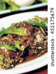 korea traditional cooking... | Shutterstock . vector #452175679