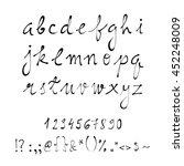 vector handwritten letters ... | Shutterstock .eps vector #452248009