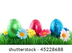 green artificial grass with... | Shutterstock . vector #45228688