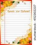 school notebook background with ... | Shutterstock .eps vector #452302237