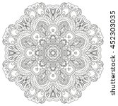 outline mandala for coloring... | Shutterstock .eps vector #452303035