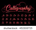 vector of calligraphic font and ... | Shutterstock .eps vector #452333725