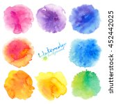 Rainbow colors watercolor paint stains vector backgrounds set | Shutterstock vector #452442025