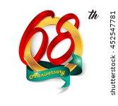 anniversary emblems 68... | Shutterstock .eps vector #452547781