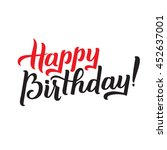 happy birthday red and black... | Shutterstock .eps vector #452637001