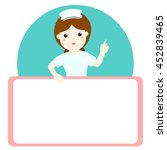 nurse explains and holds a... | Shutterstock .eps vector #452839465