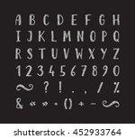 handwritten bold silver font... | Shutterstock . vector #452933764