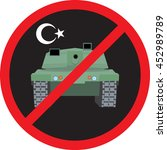 turkey military coup. tank... | Shutterstock .eps vector #452989789